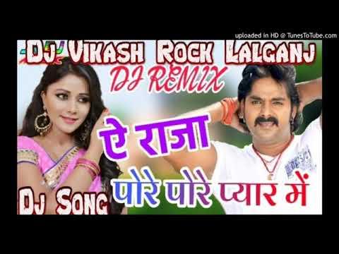 #Hard Electio Mix-#A Raja Pore Pore Pyar Me lahar jaib #-Dj- Akash-Rao-Lalganj-Azamgarh