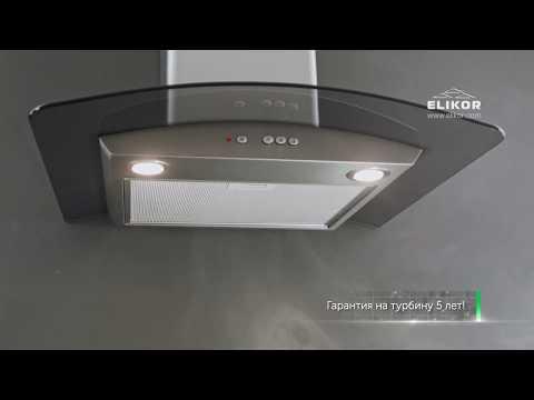 Вытяжка Elikor Аметист 60П-430-К3Д черный
