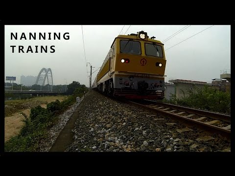 Trains in Nanning, China - 1