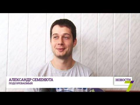 Новости Одессы. Последние новости Одессы (Украина) за