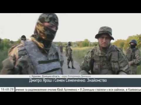 знакомства по украйине