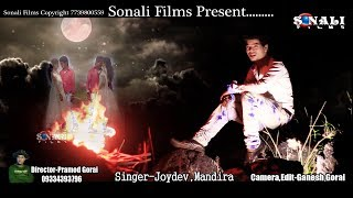 Tomar Bhalo Basa Chhilo Aamar Jana Chhilo Na Joydev Mandira Mp3 Song Download