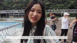 이달의소녀탐구 #398 (LOONA TV #398)