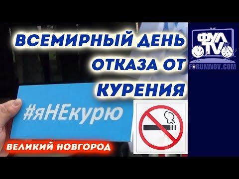 Главная - Гимназия №4 - Великий Новгород