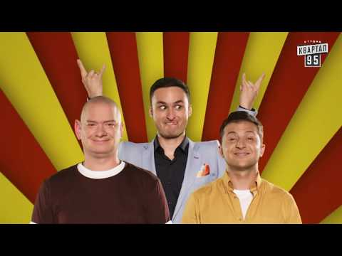 Премьера! Новый Рассмеши Комика 2018 - Сезон 15 - Выпуск 1