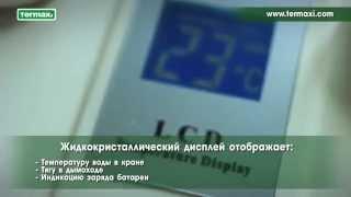 Газовые колонки Термакси Jsd 20W(, 2014-05-20T19:57:53.000Z)