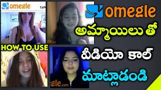 How To Video Call Omegle In Telugu | How To Use Omegle Website In Telugu | #Omegle | Omegle Video screenshot 3