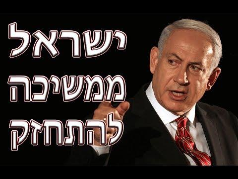 גיא בכור: דירוג האשראי של ישראל עלה לרמתו הגבוהה ביותר | ולמה המחבלים התקשורתיים לא מדברים על כך