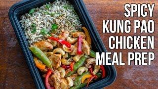 Low-calorie Kung Pao Chicken Meal Prep / Pollo Kung Pao Picante