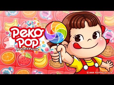 PEKO POP