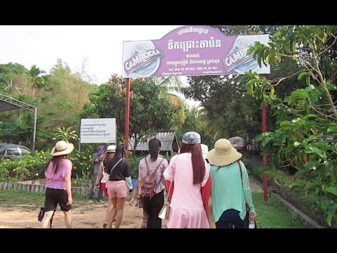 Ta Porn Waterfall and Resort, Koh Kong province, Cambodia