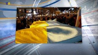 Український прапор розгорнули у центрі чеської столиці