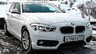 Последний БМВ 1 с задним приводом! НАДО БРАТЬ? БМВ 1 Серия Копейка тест драйв и обзор BMW 1 2017