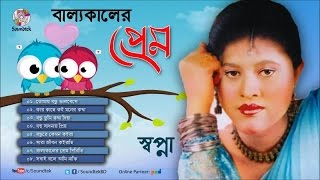 bd video song