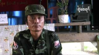 Tenasserim hpdro power dam in Southern Burma not accept by local pe...