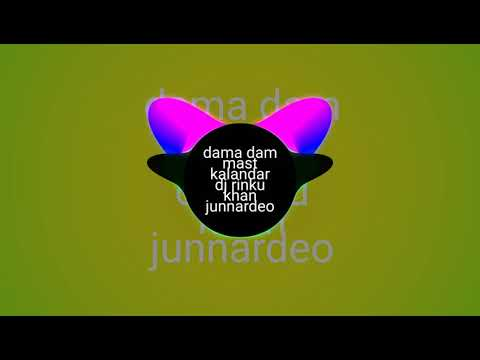 विश्व शांति दिवस I INTERNATIONAL PEACE DAY POEM I Deepak Kumar Deep Music Lovers from YouTube · Duration:  2 minutes 2 seconds