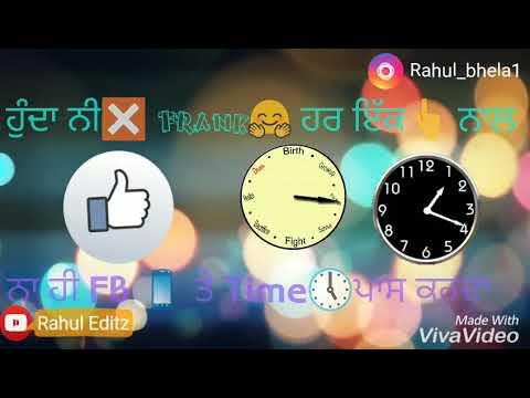 6 Phut- Manpreet Sandhu Lyrics Video Punjabi Status video Animation Viva Video