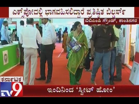 """NEWS9-TV9 Sweet Home """"REAL ESTATE EXPO-2017"""" Inauguration Today"""