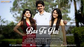 Gambar cover Bas Tu Hai | Karaoke | Chords | Saurabh Kakade | Unplugged21