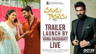Varudu Kaavalenu Trailer Launch Event | Naga Shaurya, Rana Daggubati | Lakshmi Sowjanya Image