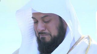 سورة البقرة كاملة محمد العريفي Sourat Al Baqara Muhammad Al Arifi
