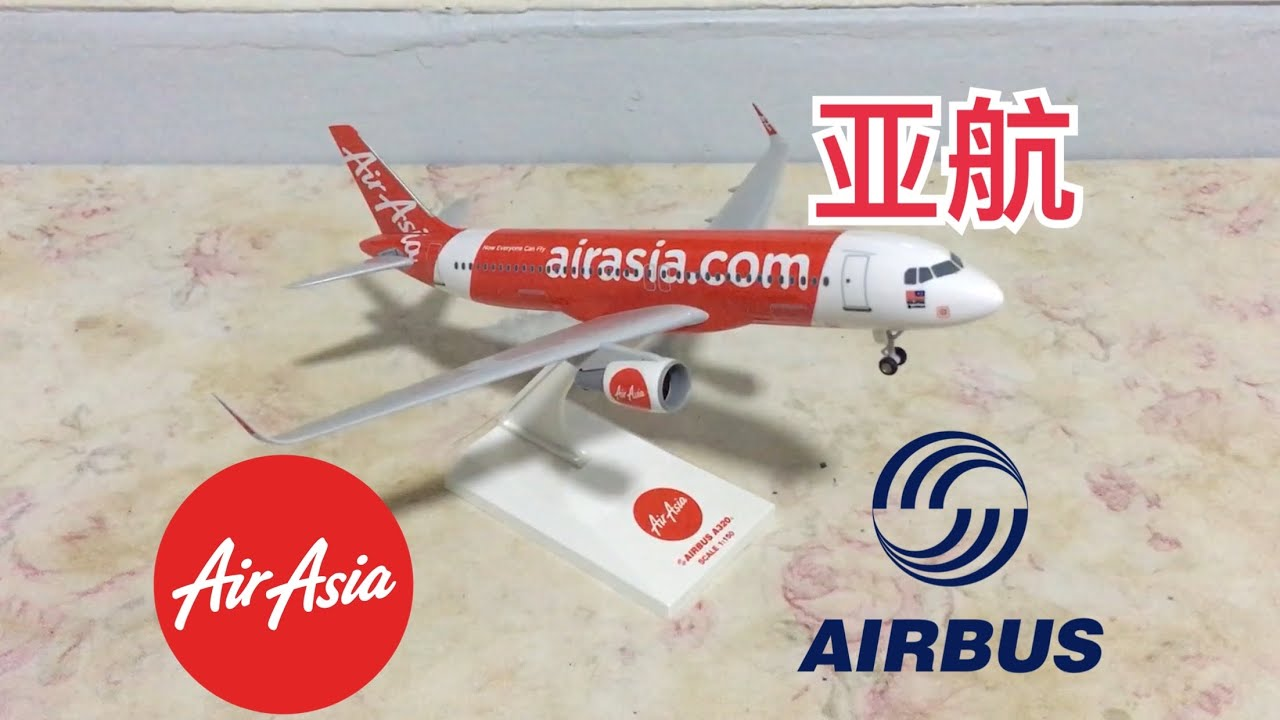 air asia project report Air asia in malaysia is looking for individuals to fill out the vacant positions listed for this month check out the information below so you will know how and where you can apply and be part of this leading company submit your application online in the official site job openings by air asia malaysia 2018.