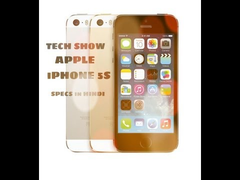 [Hindi] Before you BUY iPhone 5S | Must Watch