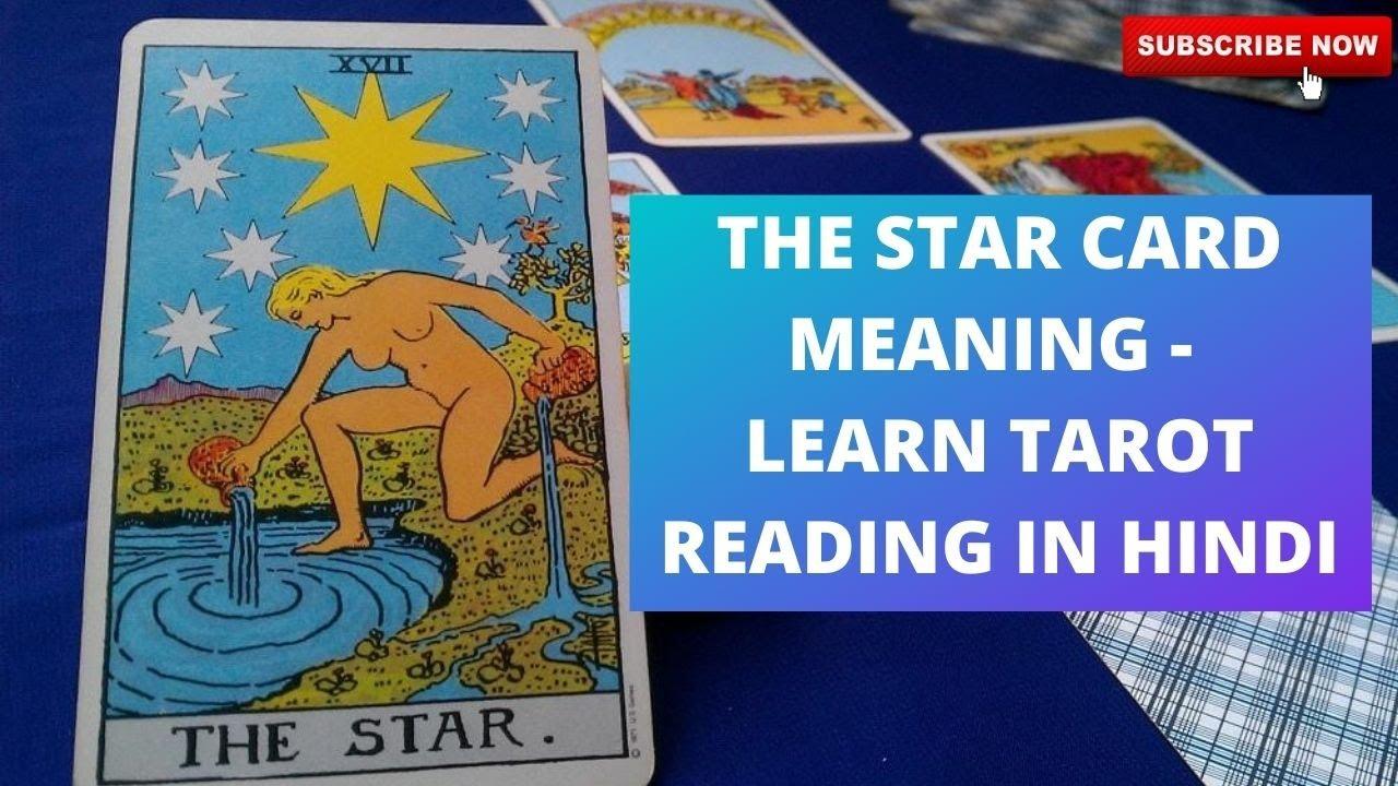 LEARN TAROT CARDS IN HINDI   PART 20   The Star Card Meaning   Major Arcana  Card