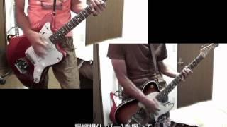 チリヌルヲワカ『アナログ』から『マシーン』ギターコピー動画です。 大...