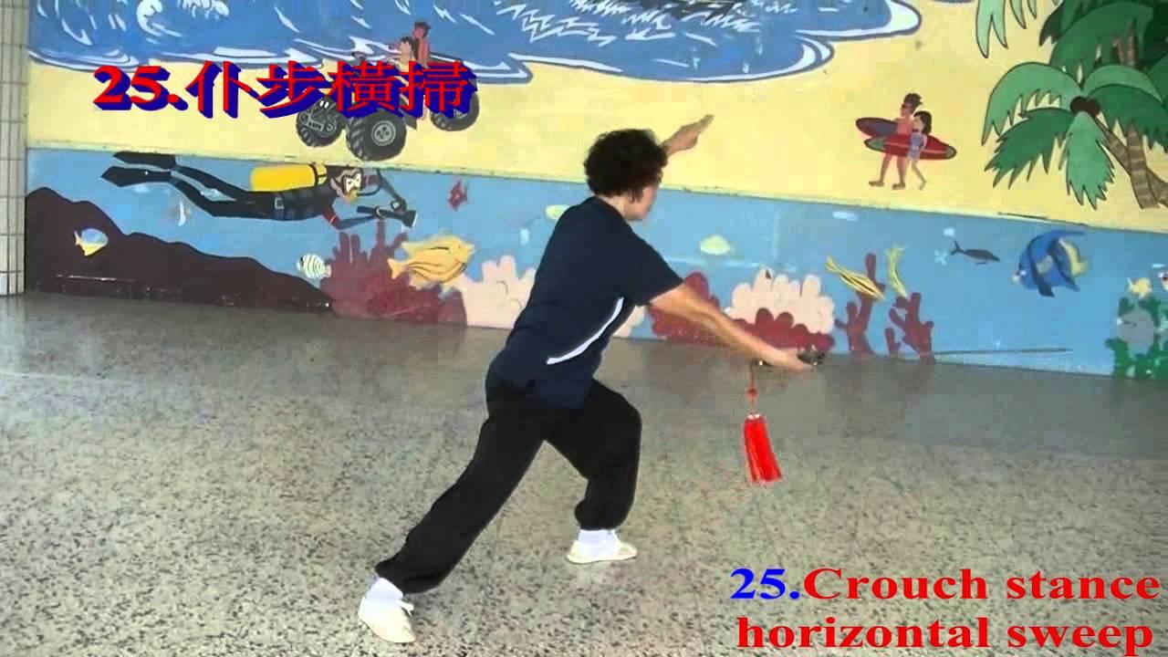 42式太極劍 42 form Taichi sword 示範版 蔡鶯美 - YouTube
