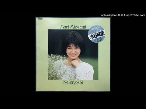 Mari Mizutani - Pasuteru No Ame (Pastel of Rain) [パステルの雨 - 水谷麻里]