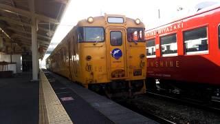 6764D 宮崎行 南宮崎発車