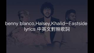 benny blanco,Halsey,Khalid–Eastside lyrics 中英文對照歌詞