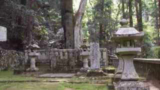 広島県安芸高田市の吉田郡山城 この城を居城とした毛利元就公の墓所の風景.
