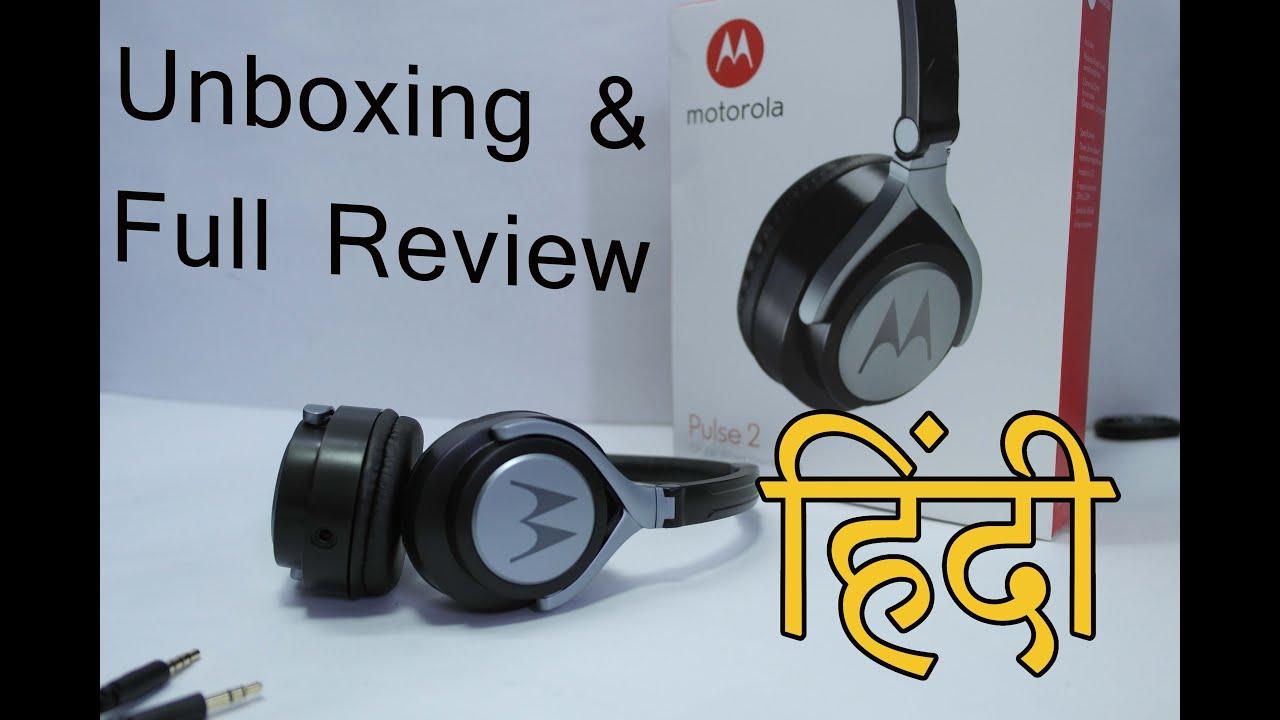 Motorola Soundping Com