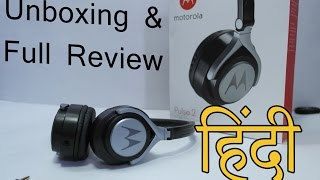 Motorola Pulse 2 Unboxing & Full Review HINDI 2016