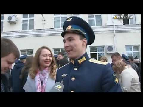 В Краснодарском авиационном училище состоялся выпуск молодых офицеров