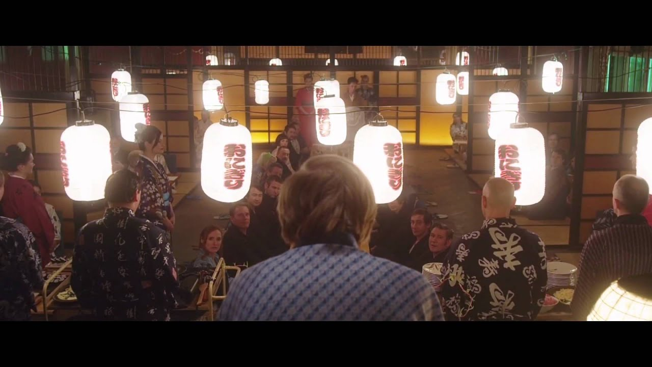 SUSHI IN SUHL | Trailer german deutsch [HD]