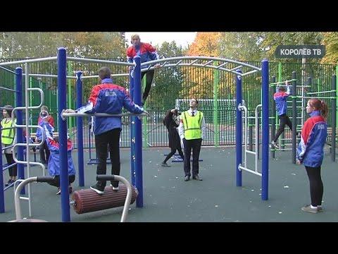 Спортивные площадки установят возле каждой школы наукограда