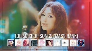 Top 50 K-POP Songs (Mass Rank by J-Song Fan) *Trigger Warning*
