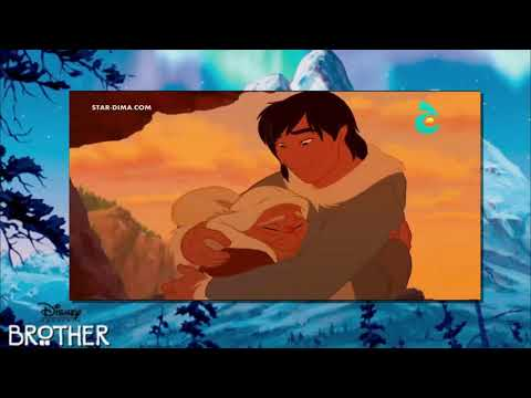 Download Brother Bear On My Way Arabic Tv MP3, MKV, MP4 - Youtube to MP3