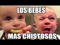 VIDEO CHISTOSOS DE BEBES 2017 VIDEOS DE RISA DE BEBES