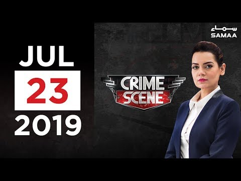 18 Years old boy abducted and then killed | Crime Scene | SAMAA TV | 23 July 2019