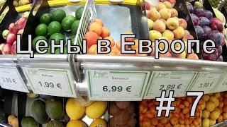 Цены в Европе # 7. Cливы, папая, нешпераш-мушмула, абрикос, банан, морковка(Цены в Европе # 7. Cливы, папая, нешпераш-мушмула, абрикос, банан, морковка Посмотреть еще видео можно в плейли..., 2015-05-03T07:00:01.000Z)