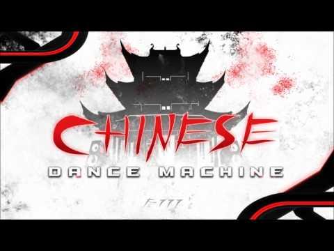 F777  Chinese Dance Machine ALBUM MEGAMIX