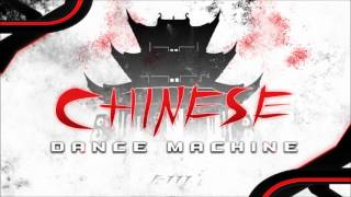 F-777 - Chinese Dance Machine (ALBUM MEGAMIX)