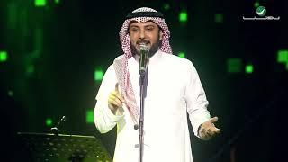 Majid Al Muhandis … Ana Blayak  | ماجد المهندس … انا بلياك - حفل أبها 2019