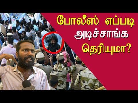 Ipl protest how police treated us Vetrimaaran tamil news live, tamil live news, tamil news redpix