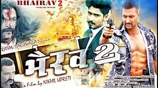 bhairav-2-new-nepali-movie-2019-nikhil-upreti-saugat-malla-aayo-bhairav-nepali-film