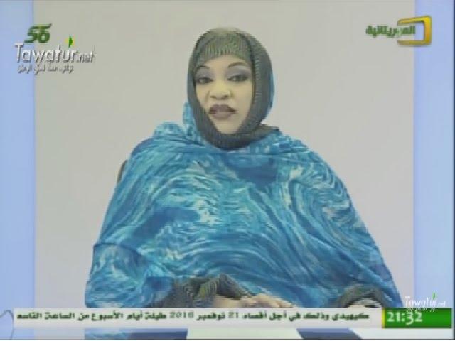 JTF du 18-11-2016 Houriya Mint Moulaye Idriss - El Mauritaniya